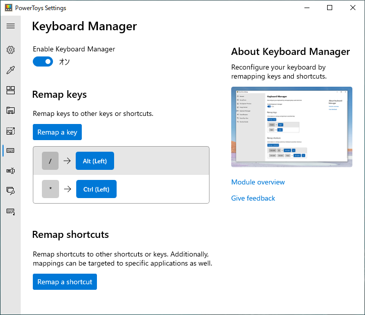 Keyboard Manager